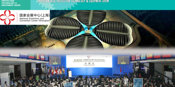 NEWS FIERE SHANGHAI-CHENGDU LAV02