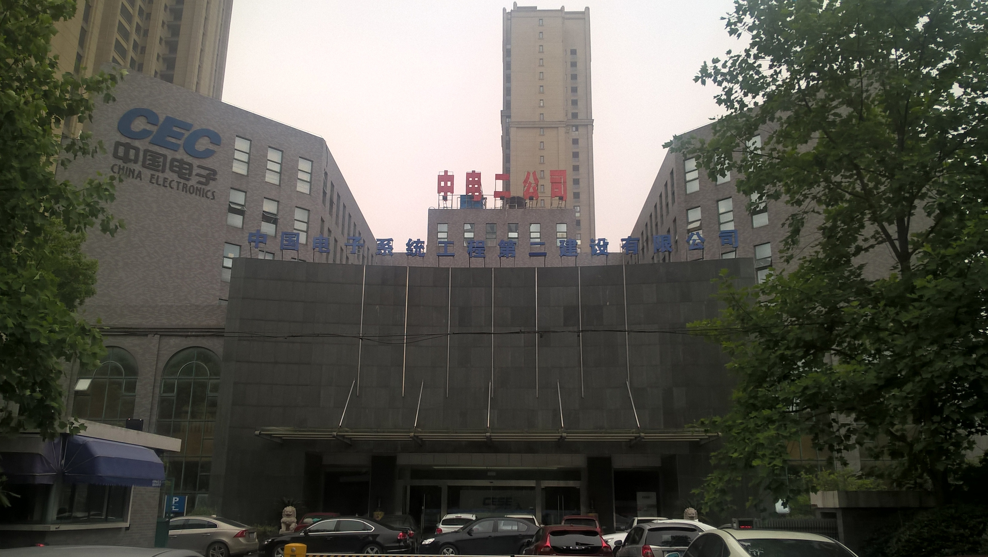 01 CEIET HEADQUARTERS 01